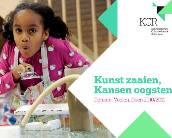 KRC 2012